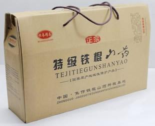 铁棍山药5斤礼盒